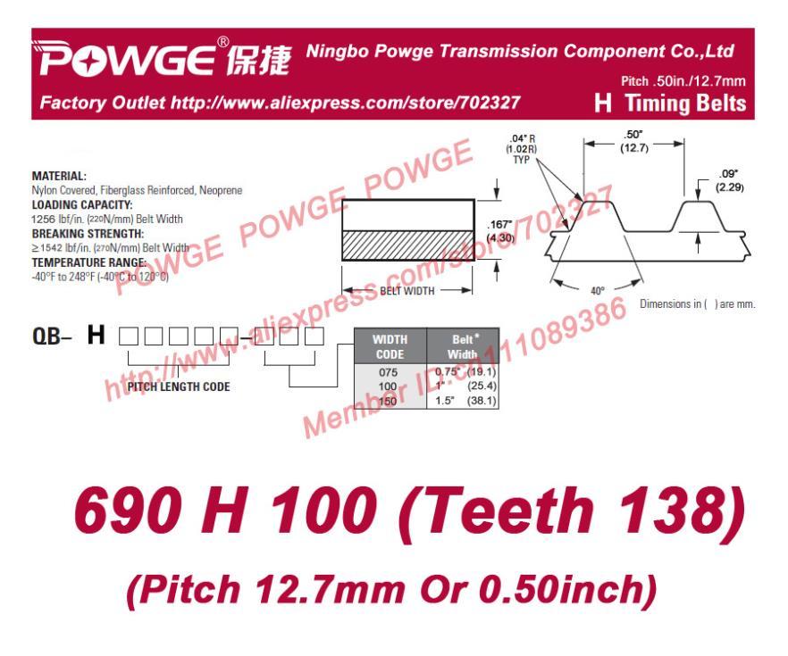 2pcs H Timing belt 690 H 100 Teeth 138 Width 25.4mm=1 length 1752.60mm Pitch 12.7mm 690H100 Neoprene Fiberglass core H Belt<br>