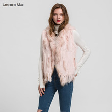 Jancoco Max 2017 New M/L/XL Rabbit Real Fur Vest Raccoon Fur Collar Women Winter Fashion Gilet Waistcoat Ladies Coat S1700(China)