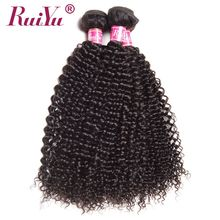RUIYU Hair Brazilian Afro Kinky Curly Hair Weave Human Hair Bundles Non Remy Hair Extensions Natural Color 10''-28'' 1 PC only(China)
