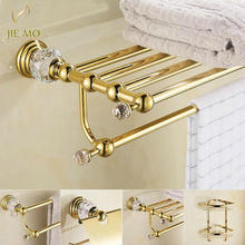 Simple Antique Copper ring Base Bathroom Accessories Bath Towel Shelf Towel Bar Paper Holder Cloth Hook 6001(China)