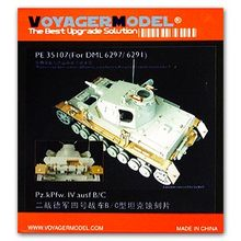 KNL HOBBY Voyager Model PE35107 World War II German four chariot B / C type tank etching film (with Veyron 6297)
