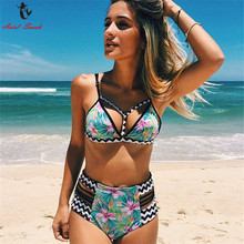 Ariel Sarah High Waist Bikini Set 2017 Plus Size Biquini Sexy Swimwear Women Push Up Floral Swimsuit Print Bathing Suit Women