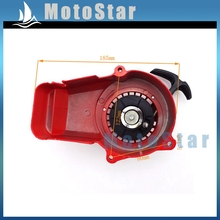 Red Alloy Kids ATV Pull Starter Recoil For 2 Stroke 47cc 49cc Engine Minimoto Pocket Bike Mini Moto Dirt Quad(China)