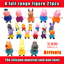 Aiboully series pig Toys PVC Action Figures Family Member pig Toy Juguetes Baby Kid Birthday Gift brinque