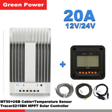 Tracer2215BN 20A 12V/24 150V MPPT solar controller & MT50 remote meter and USB communication cable & RTS300R47K3.81AV1.1 sensor