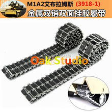 16 aiBrahms remote control tank 3918-1 double metal pin double-sided rubber tracks(China)
