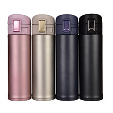 500ml Stainless Steel Insulated Thermos Cup Vacuum Flask Coffee Mug Travel Drink Bottle Keep Liquids Hot Or Cold