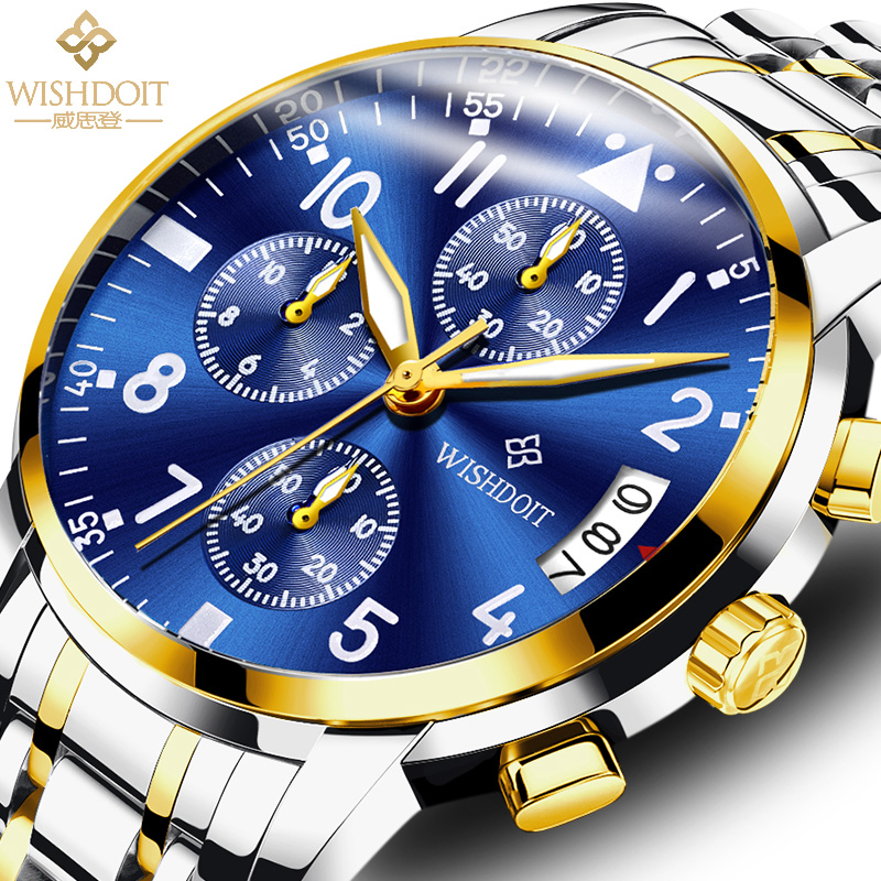 WISHDOIT Mens Watches Top Brand Luxury Business Quartz Steel Strip Sport Waterproof Mens Watch Men Clock Relogio Masculino 2017<br>