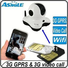 Home security 3g sim card camera