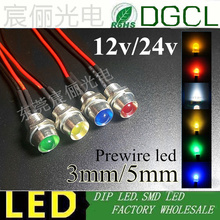 100pcs 12V/24V Pre-wired 3mm 5mm LEDs Bulb with metal Holder Warm white/Red/Green/Blue/Yellow/White diffused 20cm Prewired LED