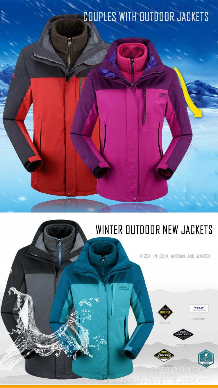 MX-HLZ80029 men and Women fashion warm casual fleece   (1)