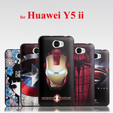 High Quality Relief Back Case for Huawei Y5 II Soft Leather Cell Coque Cool Pattern Mobile Phone Cover Cellular Fundas Para