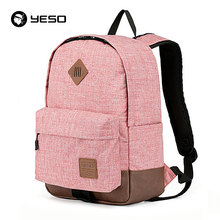 YESO New 14 15.6 Inch School Bags For Teenagers 2017 Fashion Casual Gray Pink Backpack Women Waterproof Oxford School Backpacks