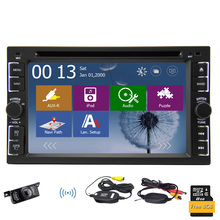 Music AMP PC Car DVD Player GPS BT Radio EQ MP5 Auto Receiver Video Double Din System Stereo Sub Logo SD USB 3D Map