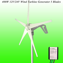 2017 New Arrival 5 Blades Low Wind Speed Starting Good Quality 400W 12V/24V Wind Turbine Generator & Waterproof Wind Controller