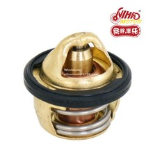 86 CFMoto 500cc CF188 Thermostat for CFMoto CF Motor Parts ATV UTV Gokart Chinese motorcycle spare Engine CF188 (High Quality)