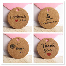 100pcs 3cm Round Kraft paper gift hang tags DIY  gift box packing tag DIY handmade favors brand tags for jelwelry/flower/cupcake