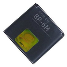 New BP-6M BP6M Li-ion Mobile Phone Battery For Nokia 3250 6151 6233 6234 6280 6288 9300 9300i N73 N77 N93(China)
