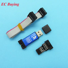 1 set USBASP+10Pin to 6Pin Adapter USBASP USBISP AVR Programmer USB ATMEGA8 ATMEGA128 IDC10 51 Serial Win.7 with Download Cable(China)