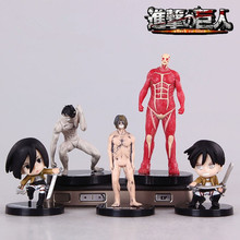 5PC/LOT Attack on Titan Figure 5-10CM Eren Jaeger Mikasa Ackerman PVC Action Figure Model Doll Brinquedos Kid Toys Free Shipping(China)