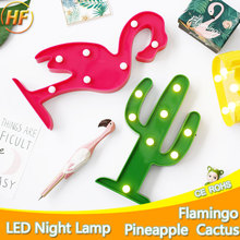 Flamingo Cactus Pineapple Novelty Battery Powered Lamp Bulb Nightlight For Kids Bar Bedside LED Night Light Lamp Party