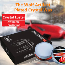 Car-Covers Pain Glass Coating Ceramic Pro Car Artifact Plated Crystal Wax Cerami Polishing Anti Ultraviolet Properties of Water(China)