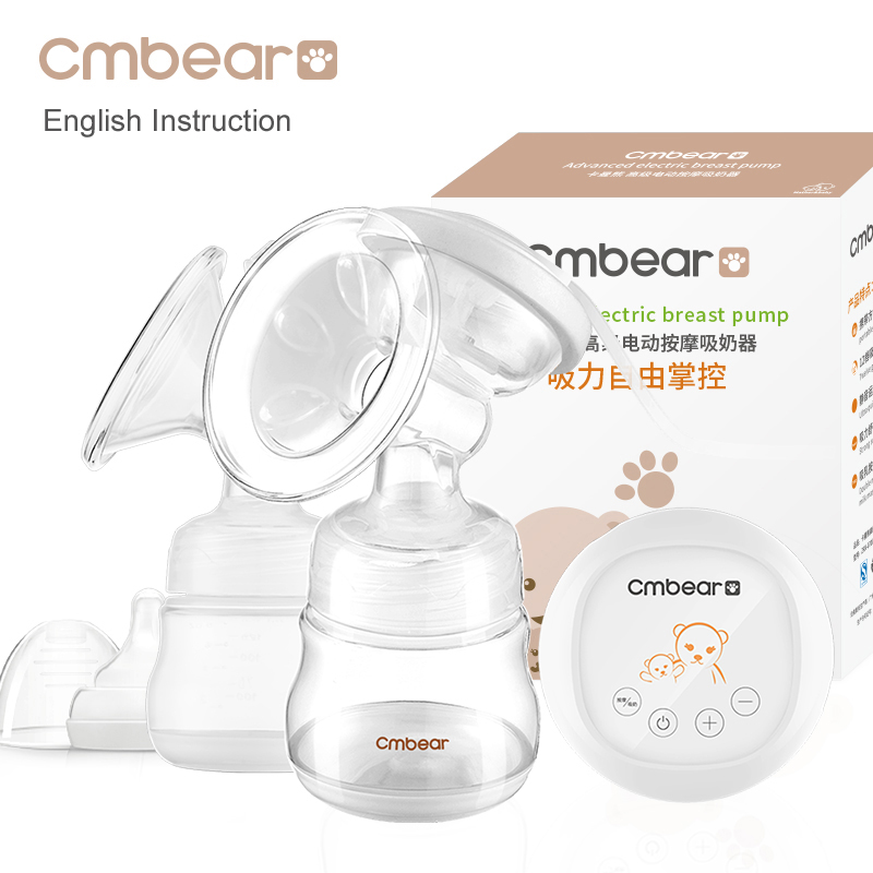 Cmbear Double bottle Breast Pumps Large Suction PP material breast feeding automatic massage USB Electric breast pump ZRX-0700-2<br>
