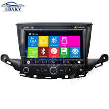 New 8inch Car Radio DVD For Buick Verano with GPS Navigation Multimedia System Bluetooth Map(China)