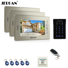 JERUAN new 7 inch LCD video doorphone intercom system 3 monitor RFID waterproof Touch Key password keypad camera+remote control
