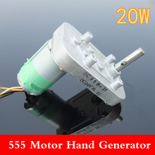 All metal Japan import second-hand  24v dc gear 555 motor Hand generator motor for Charging the phone , drive bulb or DIY toys