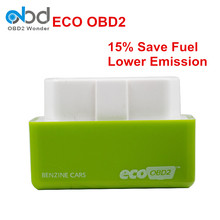 Newly Eco OBD2 Benzine Car Chip Tuning Box Plug And Drive Eco OBD Chip Tuning Box Lower Fuel And Lower Emission Free Shipping