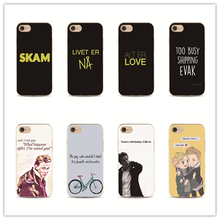 print art cell Phone Case skam Gay best quotes Cover for Galaxy S5 S4 S6 S7 edge for iPhone 7 plus 4 4s 5 5c SE 5s 6 6 s(China)