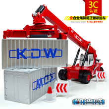 Original Kaidiwei KDW Die-cast 1:50 All Alloy Container Front Trolley Engineering Vehicle Models Gift for Chidlren
