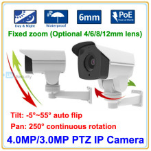 Lihmsek Mini IP PTZ Camera 3MP 25fps 4MP 15fps HD Network Rotate Camera Support POE ONVIF Waterproof Outdoor IR Vision CCTV Cam