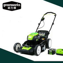 Greenworks 80V Cordless Brushless Lawn Mower steel deck 21inch 3-in-1 Mulch, rear bag, and side discharge with 5.0ah battery(China)