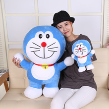 Big 1pc 45cm Stand By Me Doraemon Plush toy doll Cat Kids Gift Baby Pillow Toy Kawaii Girls plush Cute Anime Plush Birthday Gift