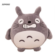 17.72Inc Children's plush soft Chinchilla toy stuffed pillow cute cartoon fat mouse car cushion kids girls birthday gift(China)