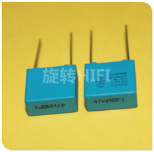 20pcs RIFA PHE840M 0.047uf 47nf 473/300vac the new fever audio capacitor p10 free shipping(China)