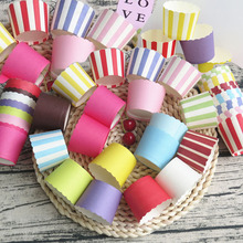 50pcs Pure Rose Pink Yellow Blue Green Purple White Stripe cupcake paper cake mini baking cup wedding birthday party favors