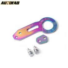 AUTOFAB - NEO-Chromatic plating Universal Anodized Rear Tow Hook Billet CNC Aluminum Towing Kit For JDM Racing AF-TH0185-7R(China)