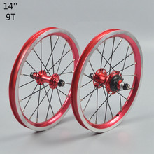 single  speed 9T folding bike wheelset 14 inch alloy wheel BMX wheel for bya412 crius refit 20H road cycle wheel 14''