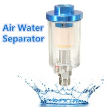 "Kiwarm Inline Oil Water Air Separator Filter Seperator Trap 1/4"" Compressor Spray Tools(China)"