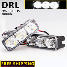2 Piece/Set DRL LED High Power 9W 6 LED 12V Waterproof 480 LM Universal Daytime Running Light  Spot Auto Vehicle Lamp Car Lights