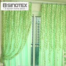 iSINOTEX Chic Room Window Voile Curtain Leaves Printed Sheer Panel Drapes Scarfs Tulle 1PCS/Lot(China)