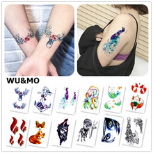 WU&MO New Arrival Colorful Painting Animals Fake Flash Sexy Body Art Temporary Tattoo Stickers For Man Woman 150x105mm(China)