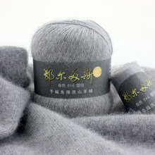 70g/Pcs 100% Cotton Mongolian Soft Cashmere Line Hand-knitted Wool Cashmere Crochet Yarn for Knitting Ball Scarf Yarny Baby