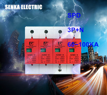 SPD 60-100KA 3P+N surge arrester protection device electric house surge protector D ~420V AC