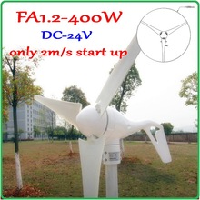 400W 24V DC Output Wind Generator with built-in controller rectifier module; 400W 3pcs Blades Wind Turbine Generator
