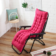 Soft Cushion Garden Lounger Multicolor 48x155cm Recliner Optional