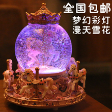 zm Crystal ball carousel music box music box to send his girlfriend a Valentine's day love wife birthday gift ideas(China)